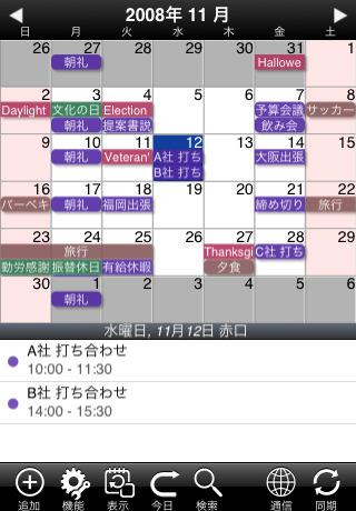 ★saisuke0_289228987.jpeg