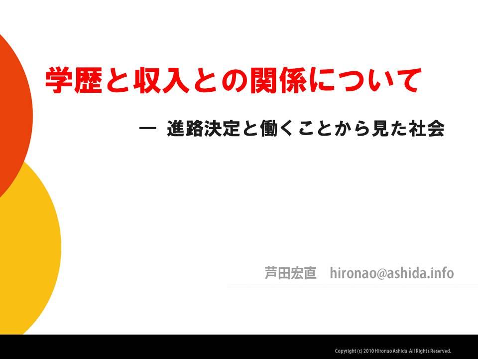 スライド0.JPG