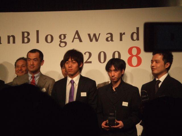 ブログ大賞.jpg