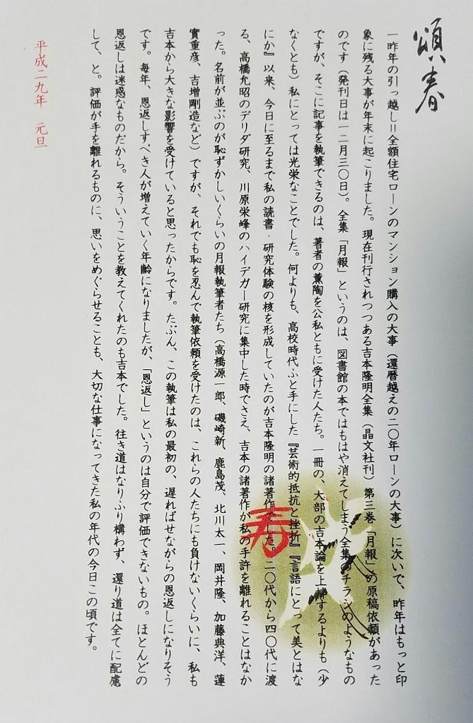 年賀状簡略版.jpg