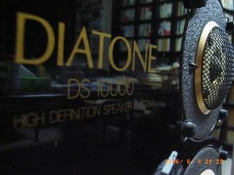 DIATONE DS10000.jpg