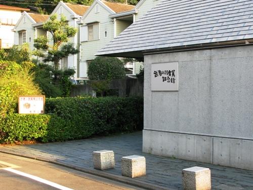 I★saneatu「MG_0510.JPG
