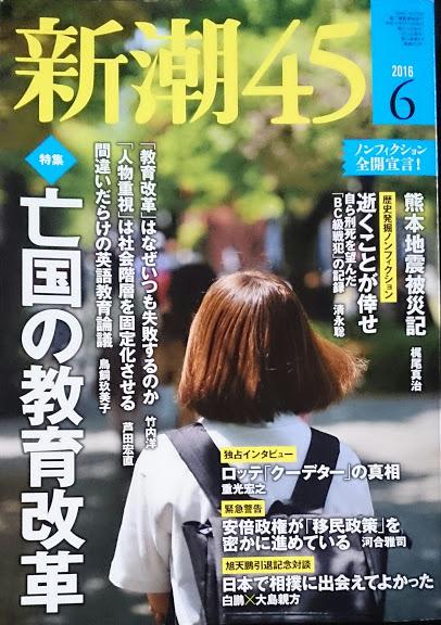 IMG_20160520_230856 (1).JPG