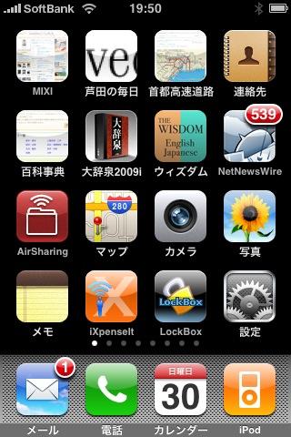 iPhoneTOPphoto-1.jpg