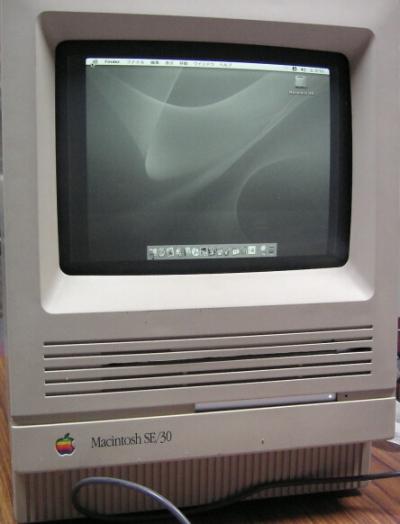 macmini00.jpg