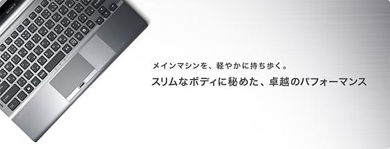 z4_main_02.jpg